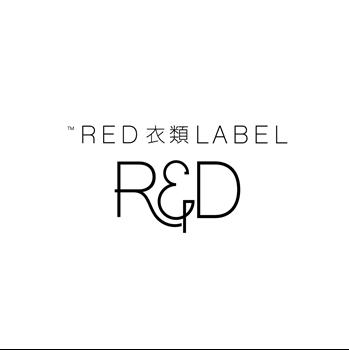 Bilde til produsenten Red label